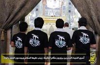 """""""النجباء"""" العراقية: حررنا أسرى من سجون جبهة النصرة (صور)"""