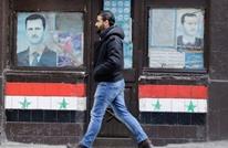 """""""هآرتس"""": بقاء الأسد في حكم سوريا مريح لنا ولروسيا"""