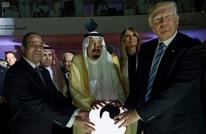 كيف يؤثر حصار قطر على الاصطفاف السني الشيعي؟