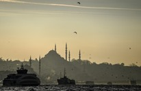البنك الإسلامي للتنمية: بيئة تركيا ملاذ آمن للمستثمرين
