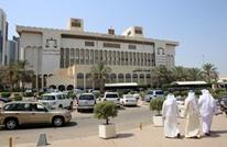 الكويت ردا على تصريحات رئيس الفلبين: لا نصنع أزمات