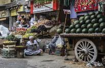 بيانات حكومية تكشف ارتفاع معدل التضخم الشهري بمصر