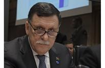 هل بدأ السراج في تسويق حفتر في الغرب الليبي؟