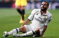 ريال مدريد يحدد نوعية إصابة ظهيره الأيمن داني كرفخال