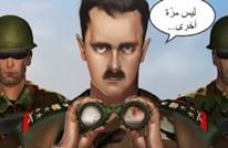 لعبة إلكترونية تجعلك تقاتل بصفوف قوات الأسد (شاهد)