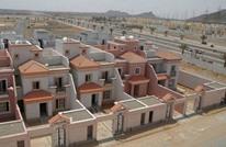السعودية تخطط لبناء مليون وحدة سكنية بـ100 مليار دولار