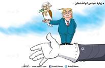زيارة عباس لواشنطن