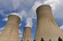 وزير: تركيا تبدأ ببناء أول محطة نووية خلال شهر