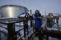 روسيا تستبعد تعافي الطلب على النفط قبل 2021