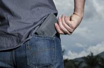 مخاطر وضع محفظة النقود في الجيب الخلفي