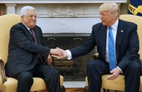 خطة أمريكية لتسوية جديدة وترامب يطلب من عباس الصبر
