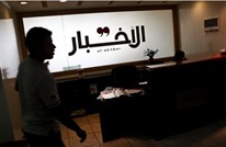 سفارة الرياض تشتكي صحيفة لحزب الله.. هكذا ردت الأخيرة