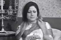 """الفنانة السورية """"فطوم حيص بيص"""" تفارق الحياة (فيديو)"""