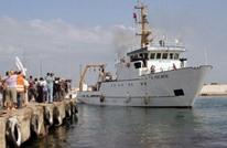 هكذا رد قبطان تركي على تحذيرات قبرصية يونانية له (فيديو)