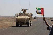 MEE: كيف يعتمد الجيش الإماراتي على الأجانب والمرتزقة؟