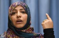 كرمان: يابانية أبلغتني إمكانية زيارتها سقطرى اليمنية دون إذن