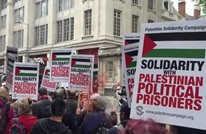 حملة بريطانية تضامنا مع الأسرى الفلسطينيين بسجون الاحتلال