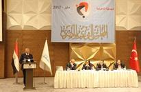 الثوري المصري يعلن رفضه لوثيقة نداء وطن ويتمسك بالشرعية