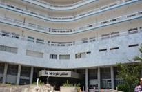 تحذيرات من غلق مشافٍ حكومية بمصر بعد منع الأطباء من الخاص