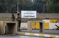 تزايد حالات الاغتيال في كركوك العراقية.. من تستهدف؟