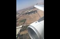 لحظات تحبس الأنفاس لطائرة سعودية أثناء هبوطها (شاهد)