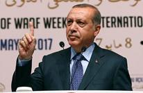 أردوغان: نصوص وأحكام القرآن الكريم لم ولن تتغير (شاهد)