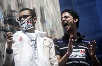 33  انتهاكا ضد الحريات الإعلامية بمصر خلال الشهر الماضي