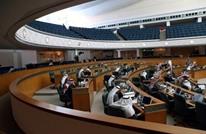 برلمان الكويت يرفض طلب الحكومة اقتراض 65.4 مليار دولار