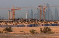 كيف تضررت شركات المقاولات الخليجية من أزمة أسعار النفط؟