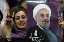 حملة الجنسية المزدوجة بإيران ينتظرون بقلق نتائج الانتخابات