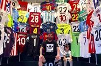 ميسي يحتفظ بقمصان نجوم الكرة.. بينها قميص لاعب مغربي