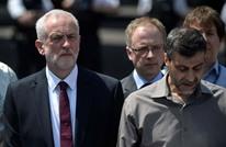 """الجالية المسلمة في بريطانيا تحقق انتصارا قضائيا ضد """"تلغراف"""""""