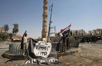 6 قتلى في كمين لتنظيم الدولة بمحافظة صلاح الدين بالعراق