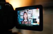 صحيفة فرنسية: طفرة كبيرة في القنوات على تطبيق يوتيوب