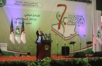 أكبر حزب إسلامي بالجزائر يستعد لخوض انتخابات الرئاسة
