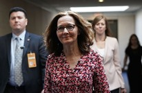 مديرة CIA تقدم استقالتها مع رحيل ترامب