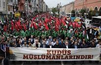 بعد السفير.. تركيا تطرد القنصل الإسرائيلي في إسطنبول