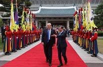 ترامب: كوريا الجنوبية تنهبنا وأنا من أقنعها بالدفع مقابل الحماية