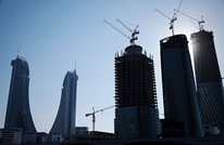 "S&P: تغير النظرة المستقبلية للبحرين إلى ""سلبية"""