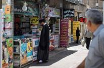 كيف ستحمي أوروبا مصالحها في إيران من عقوبات ترامب؟