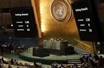 بأغلبية ساحقة.. الأمم المتحدة تتبنى 6 قرارات لصالح فلسطين