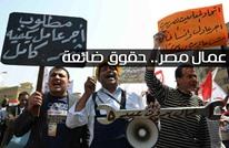 """حملة حقوقية تخاطب """"العمل الدولية"""" بشأن أوضاع عمال مصر"""