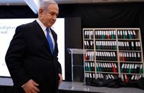 قناة إسرائيلية: عرض نتنياهو يمهد الطريق أمام قرار ترامب