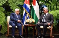 رئيس كوبا يؤكد لعباس رفضه القرار الأمريكي بشأن القدس