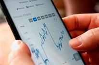 العملات الرقمية تواصل النزيف.. 44 مليار دولار في أسبوع