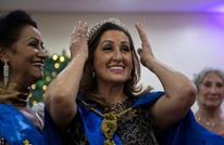 """ملكة جمال البرازيل تعثر على """"حبها الأول"""" بعد 35 عاما"""