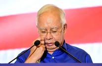 إشهار إفلاس رئيس الوزراء الماليزي السابق نجيب عبد الرزاق