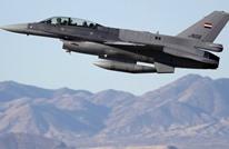 العراق يعلن قتل 5 قيادات من تنظيم الدولة بقصف جوي