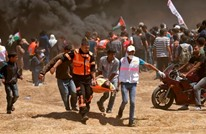 """استعدادات ليوم """"التضامن مع الشعب الفلسطيني"""" (شاهد)"""