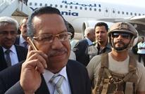 ابن دغر يهنئ حزب الإصلاح باليمن ويشيد بتضحياته